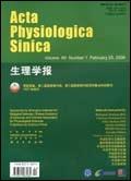 Image result for Sheng Li Xue Bao. journal